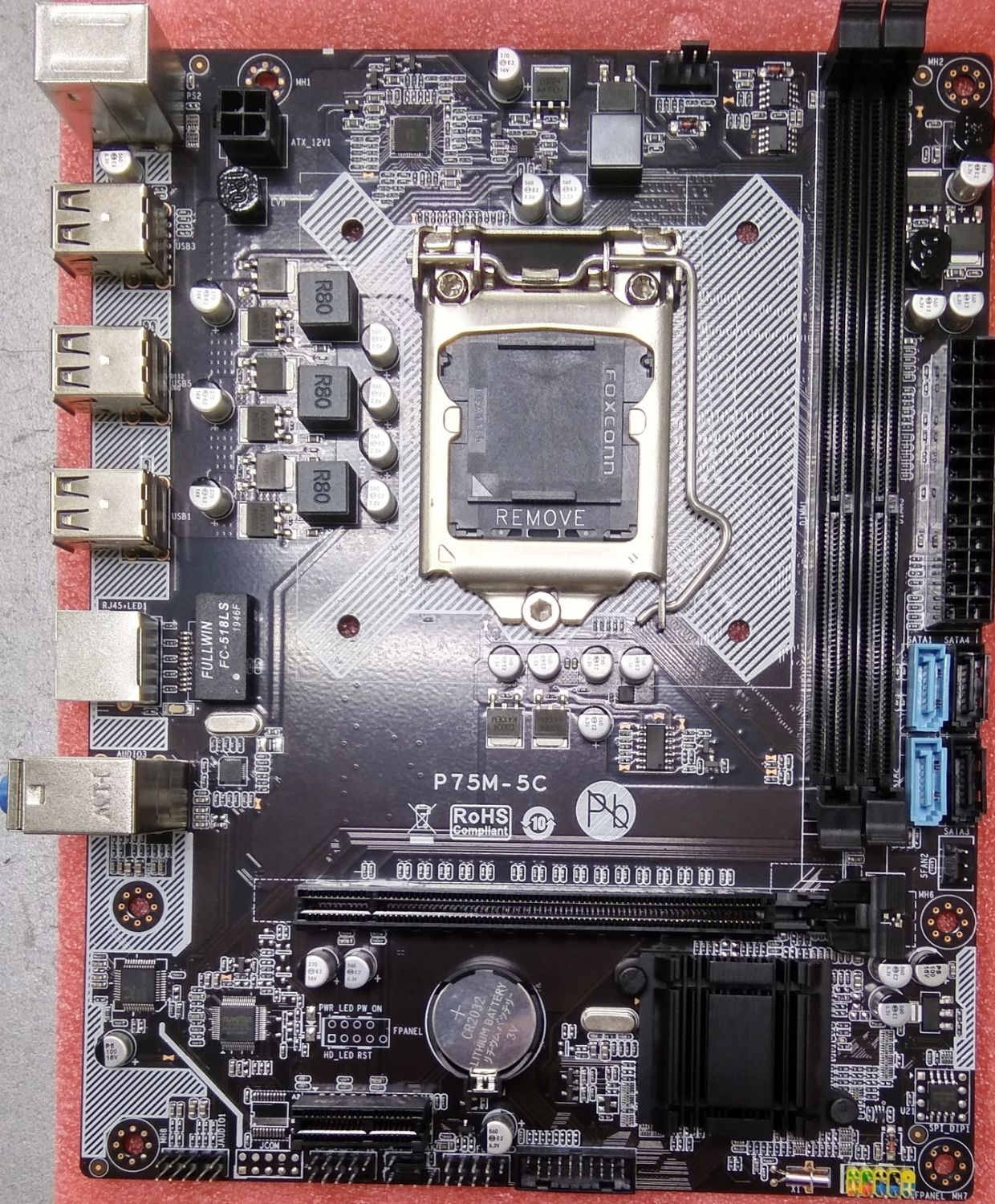 Aehong P75M-5C (LGA1155, 2xDDR3 1333 up to 16GB, mATX)(Б/У)